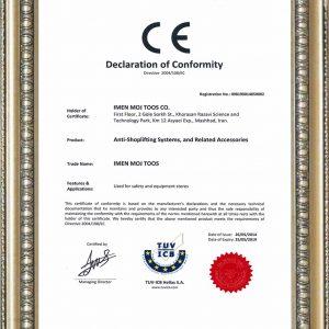 گواهینامه استاندارد اتحادیه اروپا CE