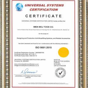 گواهی ISO 9001:2015