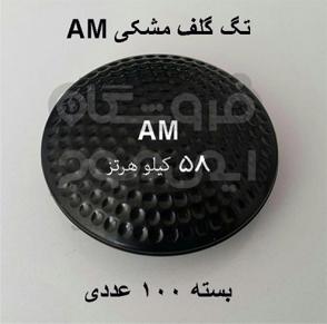 Tag Am
