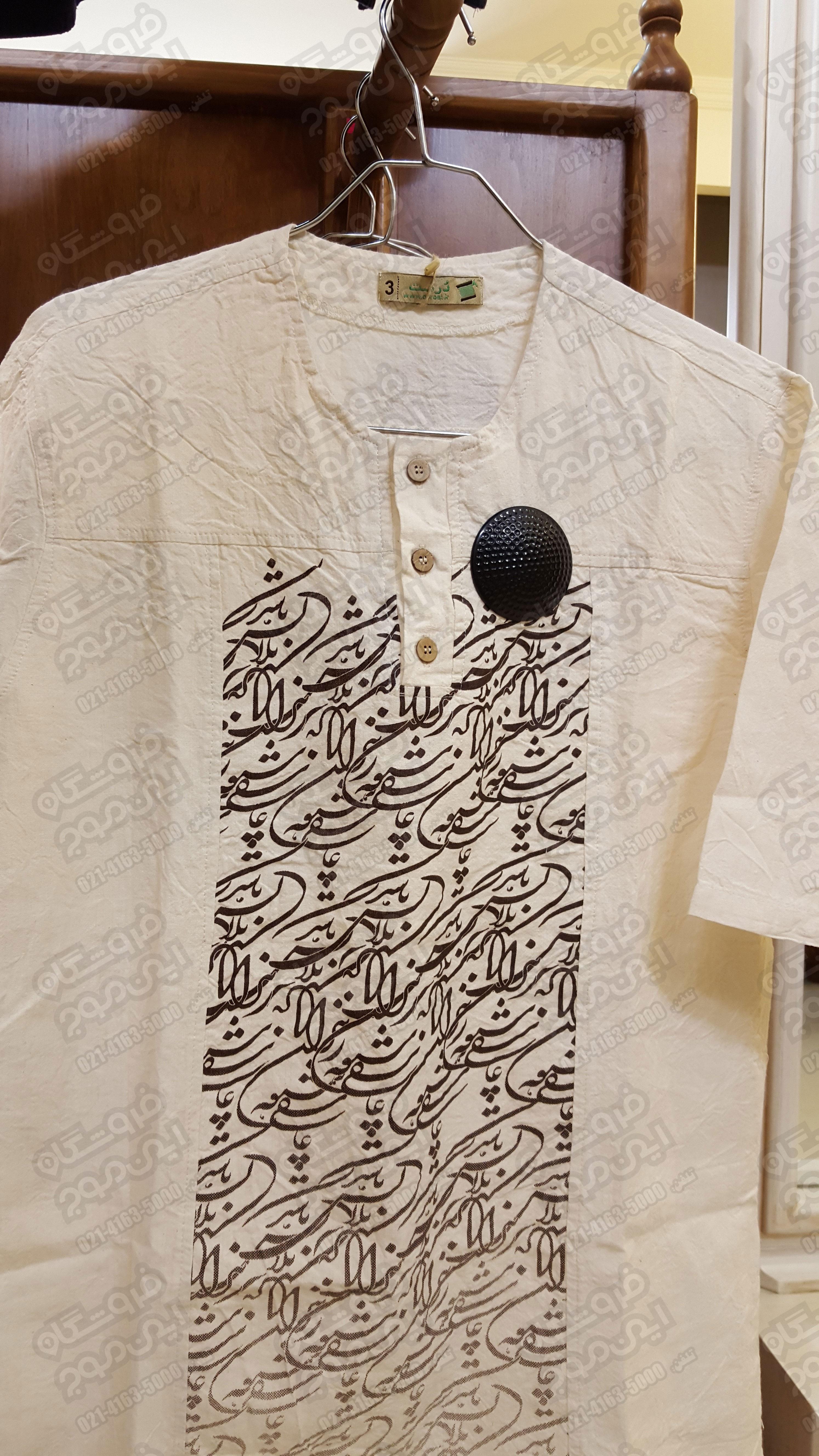 تگ-پوشاک-گلفی-نصب-شده-روی-لباس