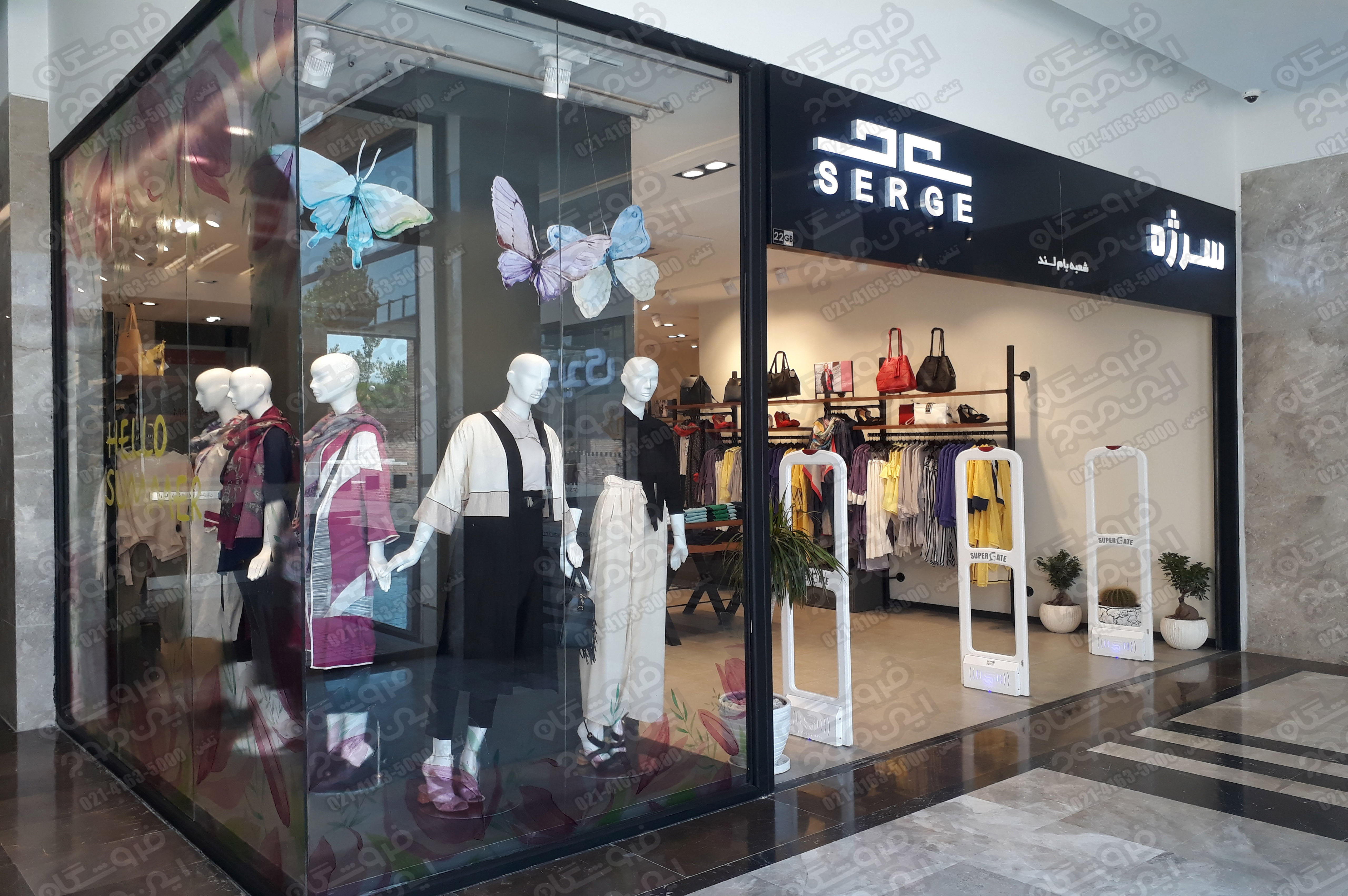 دزدگیر-فروشگاهی-shop-gate