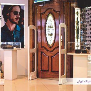 نصب-گیت-امنیتی-فروشگاهی-در-فروشگاه-عینک-واقع-در-تهران