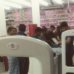 نصب-گیت-فروشگاهی-در-هایپر-مارکت-ابوظبی-امارات