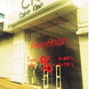 فروشگاه-calvin-clain-واقع-در-خیابان-شریعتی-تهران