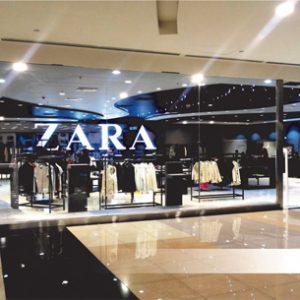 فروشگاه-لباس-سیتی-سنتر-اصفهان