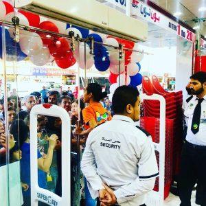 نصب-گیت-امنیتی-فروشگاهی-در-هایپر-مارکت-در-ابوظبی-امارات