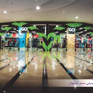 نصب-گیت-امنیتی-فروشگاهی-در-فروشگاه-go-sport-واقع-در-سیتی-سنتر-اصفهان