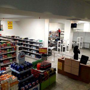 نصب-گیت-امنیتی-فروشگاهی-در-هایپر-یاس–تهرانپارس