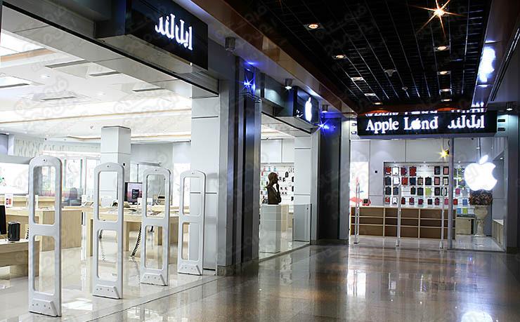 Apple products antishoplifting