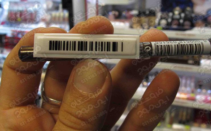 برچسب-ضد-سرقت-AM-نصب-شده-روی-لوازم آرایشی