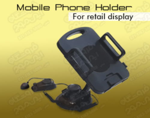 دزدگیر موبایل